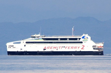 Aremiti Ferry 2, one 80m catamaran vehicle passenger ferry for Aremiti Ferries of French Polynesia